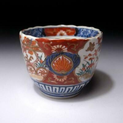 NG16: Antique Japanese Hand-painted OLD IMARI SOBA Cup, 19C