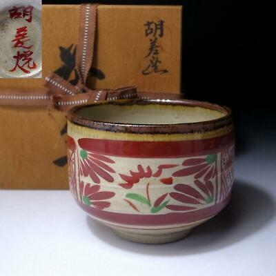 JE14: Vintage Japanese Tea Bowl of Koza Ware with Signed wooden box, Okinawa