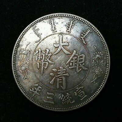 Qing Dynasty coin Xuantong silver coin $1 Old Chinese coin collected