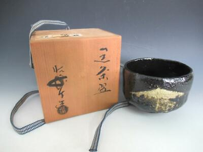 Japanese Raku ware tea bowl w/signed box by Shoraku Sasaki/ Kuro-raku/ 9224