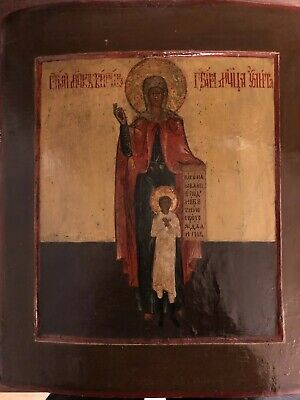 Antique Orthodox 19C Hand Painted Russian Icon Of The Kirik And Ulita .