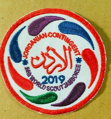 24th World Scout Jamboree, USA 2019, Jordanian Contingent patch