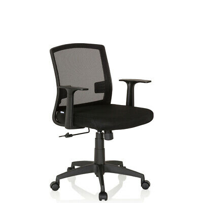 Office Chair Swivel Chair breathable High Mesh Back Racing Chair STARTEC YU 100