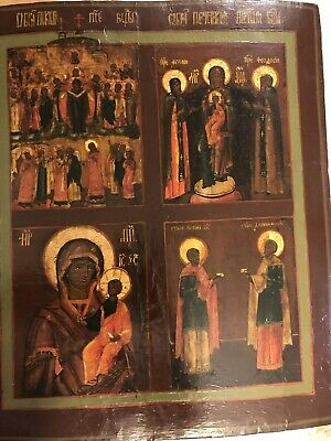 Stunning 19C Antique Russian Orthodox Icon Of The Four Parts