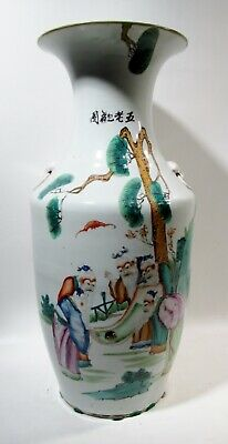 "Antique Chinese Republic Famille Rose Porcelain Scholars 17"" Vase Calligraphy"