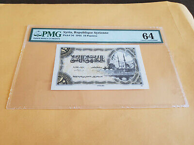 Syria P56 PMG UNC one of the top in POP