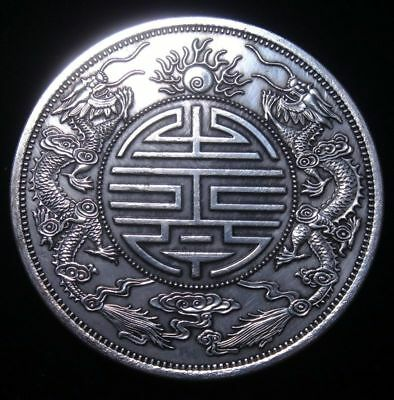 Palm Sized Huge Chinese Double Dragon Coin Shape Paperweight 88mm #08041807