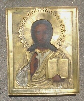 fine antique Russian icon Jesus Christ blessing gold gilded silver frame