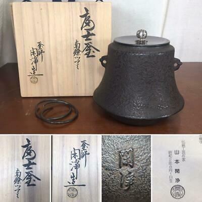 Japanese Iron CHAGAMA Tea ceremony Tea pot Signature With Wooden BOX Vintage