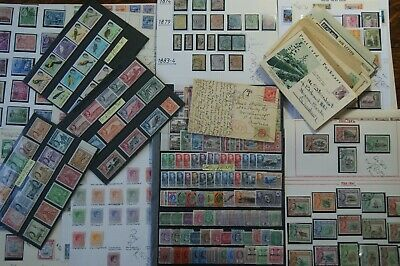 131Me Stamp Collection British Empire Commonwealth Mnh/Mm/Used Covers (Bec72)