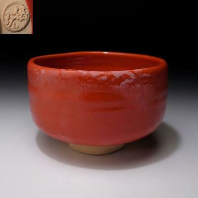 6A3: Japanese Tea Bowl, Raku ware by Famous potter, Seigan Yamane, Red glaze