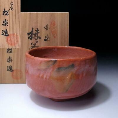 XG9: Japanese Tea Bowl, Raku Ware by 1st Class Potter, Shoraku Sasaki, AKA RAKU