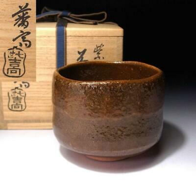 6G5: Japanese Tea bowl of Raku ware by 1st class potter, the 7th Shogetsu Kikko