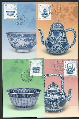 China Taiwan 2019 Maxi Card  Stamp Blue & White Porcelain Ancient  Art Treasures
