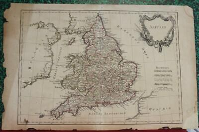 England & Wales 1790 Bonne & Lattre Very Rare Cyrillic Issue Antique Map
