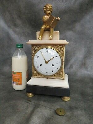 A LOVELY FRENCH ORMOLU FIGURAL BELL STRIKE CLOCK BY MUGNIER c1840 *SERVICED*