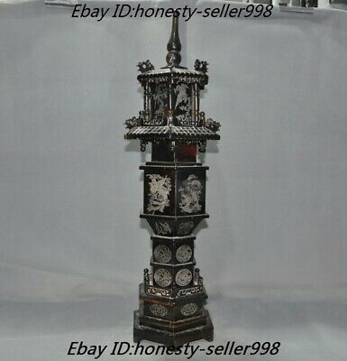 """23"""" Old Chinese Buddhism Ox horn Carved dragon phoenix Tower Pagoda stupa Statue"""