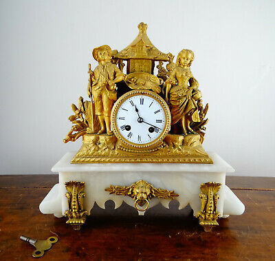 Antique French Rococo Gilt Metal Figural Striking Mantel Clock by Japy Freres