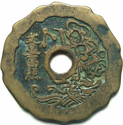 """Old Chinese Bronze Dynasty Palace Coin Diameter 45mm 1.772""""  2.3mm Thick"""