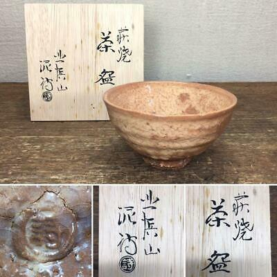 Japanese CHAWAN Tea cup Bowl tea ceremony Hagi-ware w/signed box Antique