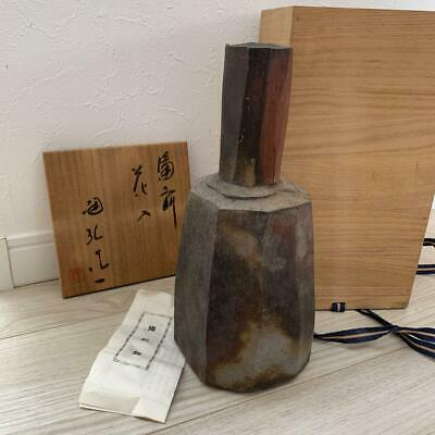 Japanese Flower vase Bizen-ware Ceramic TOKO KANESHIGE w/signed box Antique