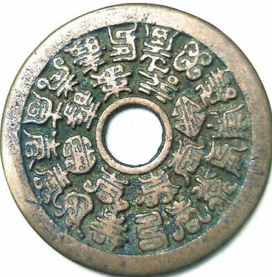 """Old Chinese Bronze Dynasty Palace Coin Diameter 40.5mm 1.594""""  1.8mm Thick"""