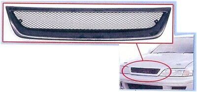 Grill/Sportgrill / front grill, Nissan Primera P11 -9/99 (PP 25114)