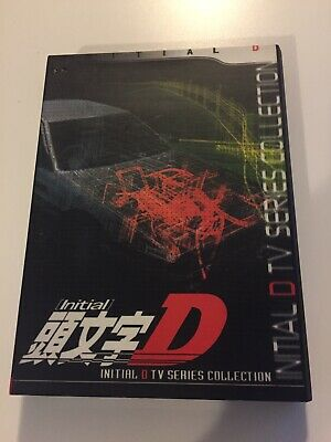 Initial D TV SERIES COLLECTION.  3 DISC SET
