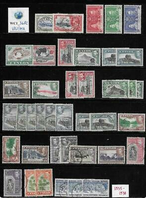 WC1_3482 BRITISH COLONIES. CEYLON. Dealer stock useful 1935-1938 stamps. MH/Used