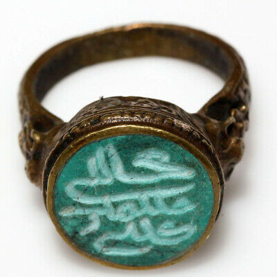 Intact Circa 1200 Ad Islamic Bronze Ring With Nice Green Stone & Islamic Descrip
