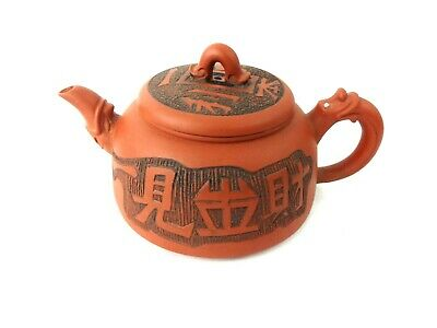 Chinese Yixing pottery carved Buddha Hand Made Teapot tea pot W/Markings