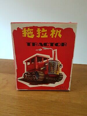 SELTENE Red China Tin Toy Friction Blechspielzeug MF 154 Tractor