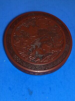 Vintage Carved Cinnabar Lacquer Covered Round Box China