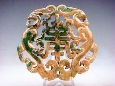 Old Nephrite Jade Stone Carved LARGE Pendant 2 Phoenix Bless Character #06231903