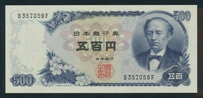 "Japan: 1969 500 Yen ""SINGLE LETTER PREFIX"". Pick 95a AUNC Scarce!"