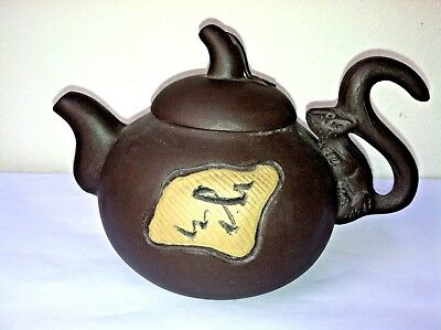 ANTIQUE CHINESE H/MADE SMALL TERRACOTTA POTTERY TEAPOT w/SQUIRREL DESIGN SIGNED