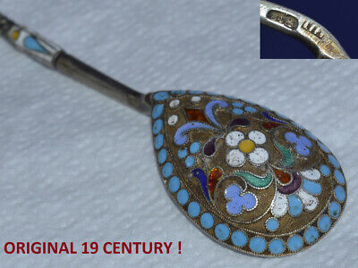 ! ANTIQUE ORIGINAL 19th ! Imperial Russian Silver 84 Cloisonne Enamel SPOON vtg