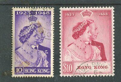 Hong Kong KGVI 1948 Royal Silver Wedding SG171/2 used