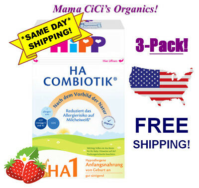 **FREE EXPEDITED SHIP!** 3 BOXES HiPP Combiotic HA 1 Hypoallergenic First Infant