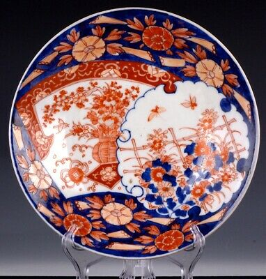 Large 19Thc Japanese Meiji Imari Blue White Coral Enamel Landscape Serving Bowl