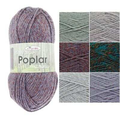 King Cole Big Value Poplar Chunky Knitting Yarn Crochet 100g Wool