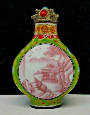 Chinese Hand Painted Enamel Snuff Bottle With Signature