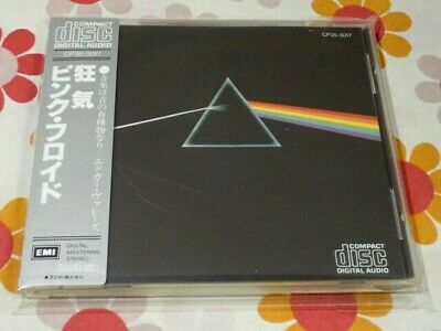 PINK FLOYD the dark side of the moon Japan CD OBI CP35-3017 3286YEN OBI 1A1 TO