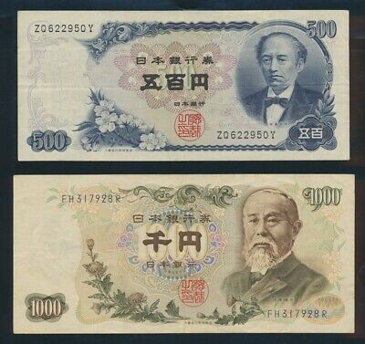 Japan: 1963-69 500 & 1000 Yen Double Letter Prefixes. Pick 95b & 96d NVF