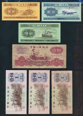 """China (PRC): PEOPLES BANK 1953-96 """"SUPERB COLLECTION OF 20 DIFFERENT"""". P860c-FX5"""