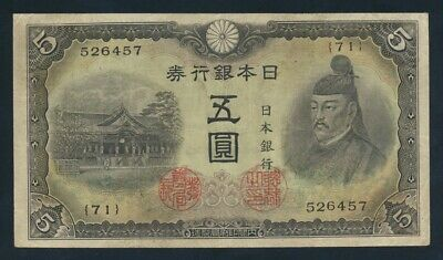 "Japan: WWII 1943 5 Yen ""KITANO SHRINE AT LEFT SUPERB DESIGN"". Pick 50a"