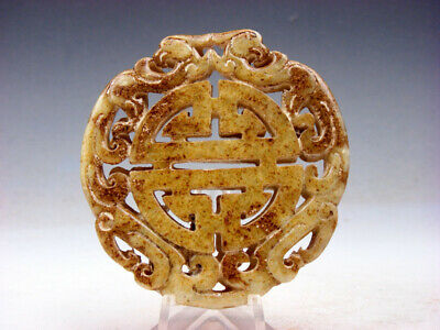 Old Nephrite Jade 2 Sides Carved LARGE Pendant Double Phoenix Blessing #05261905