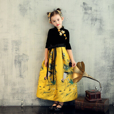 Childrens Girls Elegant Fancy Chinese Traditional Oriental Style Qipao Dress ZG9