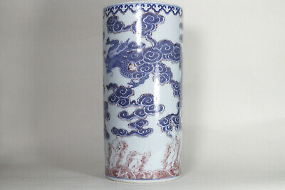Antique Chinese 19th Century Underglaze Blue & Red Dragon Vase Cylinder ESTATE