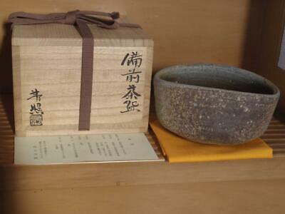 Japanese CHAWAN Tea cup Bowl tea ceremony Bizen-ware w/signed box Antique